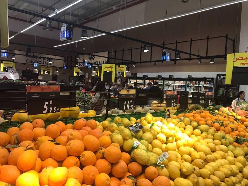 كاريفور تطوان - Carrefour Tetouan