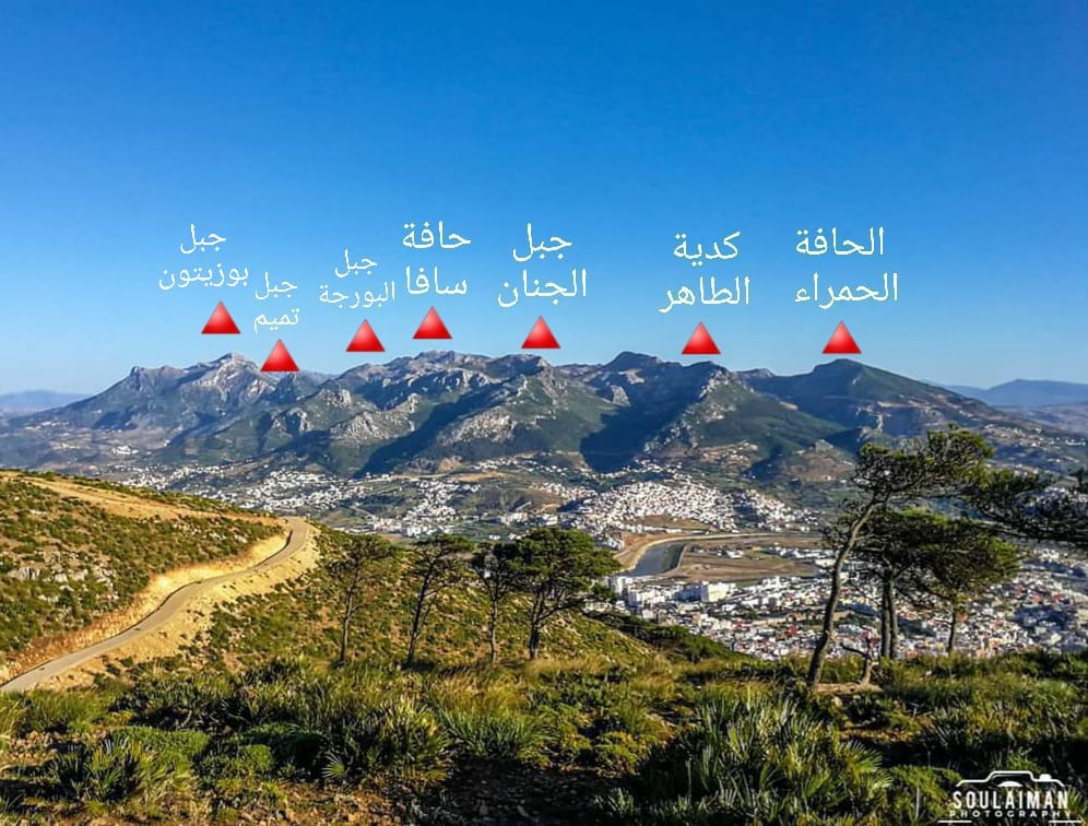 الصورة لجبال غورغيز